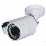 CCTV CMOS 600TVL High Resolution 20M IR Weatherproof Camera White